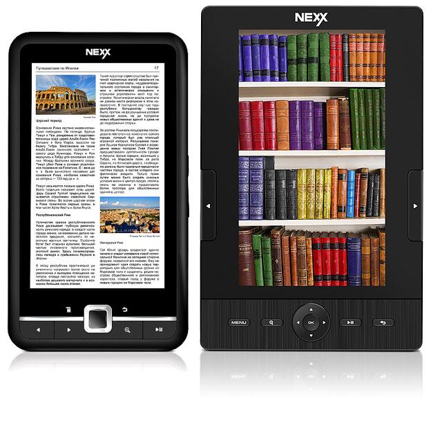 Электронные книги купить скачать
