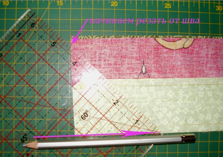 Коврики из лоскутков ткани своими руками: пошаговая инструкция 92