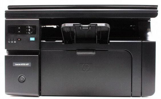 скачать программу для принтера Laserjet M1132 Mfp бесплатно - фото 10
