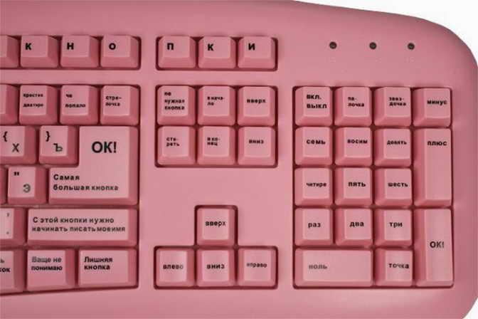 Как сделать клавиатуру на телефоне с рисунком